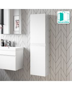 Trent Gloss White Wall Hung Tall Cabinet 1200x300mm