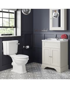Lucia Chalk White Basin Vanity 630mm and Traditional Toilet Set