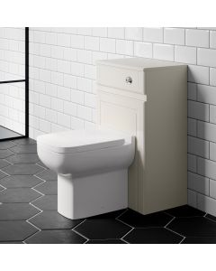 Cambridge Ivory Back To Wall Unit and Option Toilet